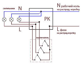 Схема 2 клавишного выключателя